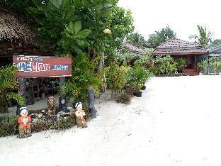 The LION resort เดอะ ไลอ้อน รีสอร์ต