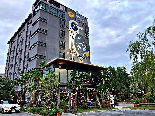 %name โรงแรมเลอ ทาน่า กรุงเทพ