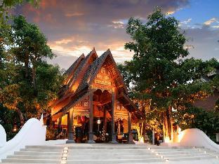 クム パヤ リゾート アンド スパ センタラ ブティック コレクション Centara Khum Phaya Resort & Spa, Centara Boutique Collection
