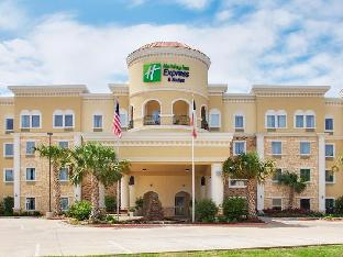 Фото отеля Holiday Inn Express Hotel & Suites Lufkin South