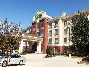 Фото отеля Holiday Inn Express Hotel and Suites Shreveport-West