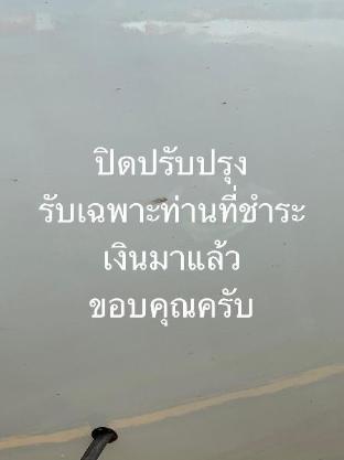 [チャアム ビーチフロント]アパートメント(41m2)| 1ベッドルーム/1バスルーム Rain chaam huahin by joe