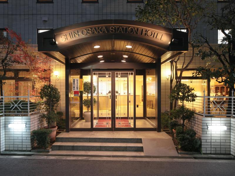 Shin Osaka Station Hotel