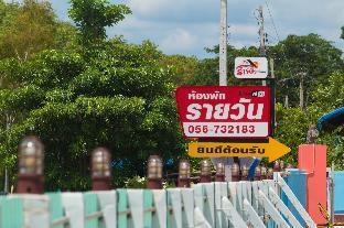 Rampueng Resort. Rampueng Resort.