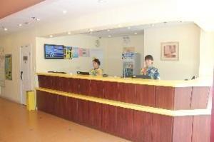 青岛如家城阳正阳中路店 (Qingdao Home Iinn Chengyang Zhengyang Middle Road Branch)