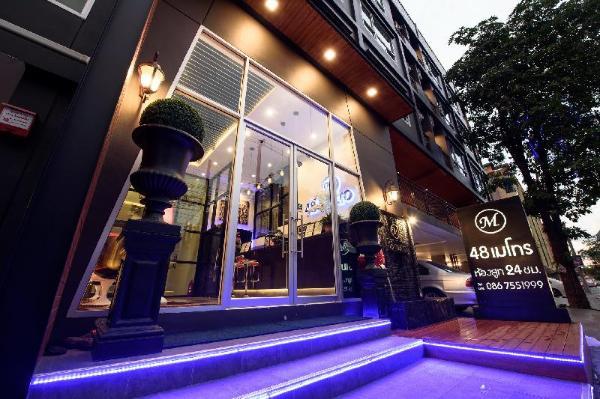 48Metro Hotel Bangkok Bangkok