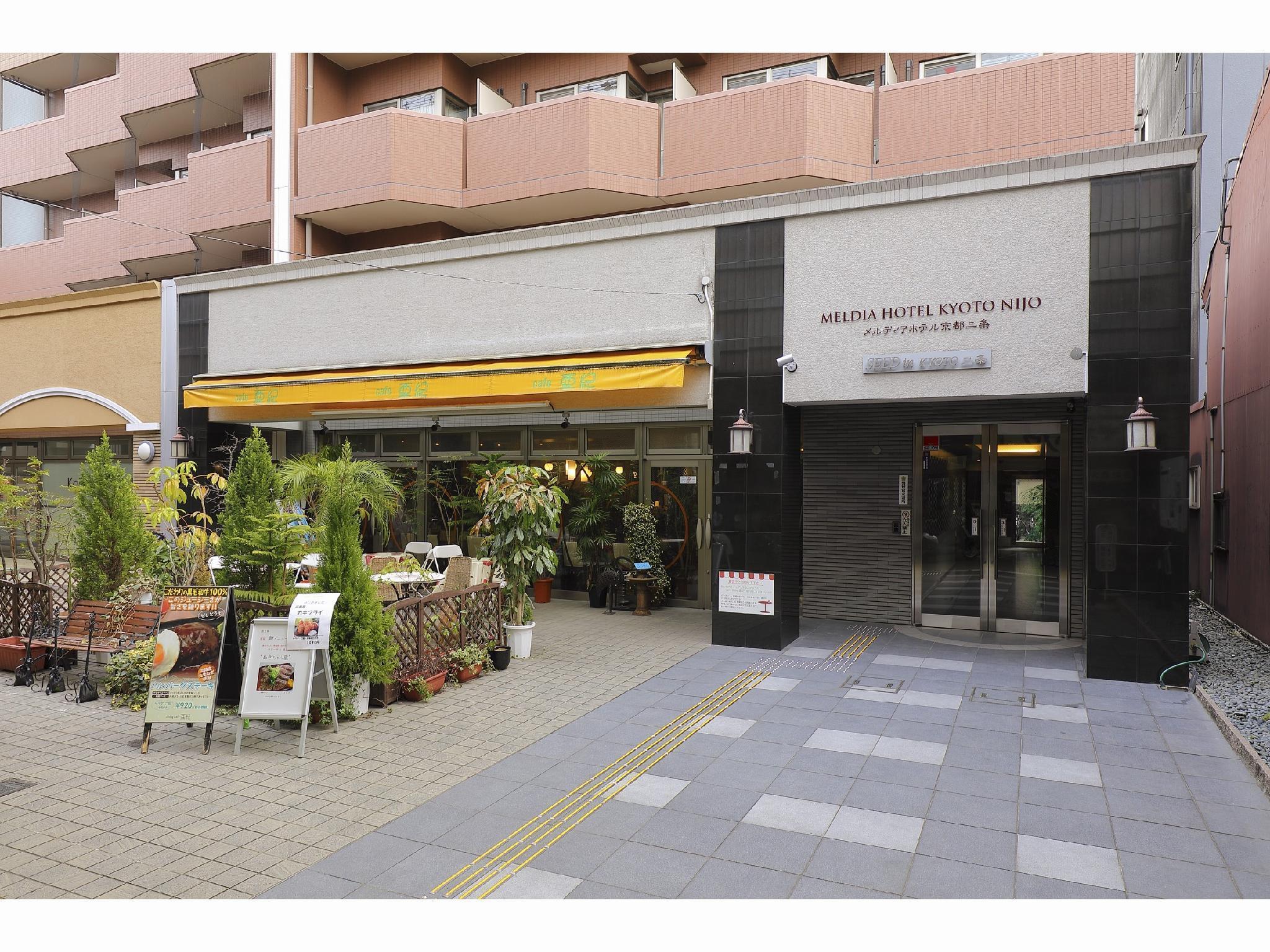 Meldiahotel Kyotonijo