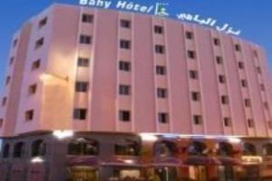 El Bahy Hotel