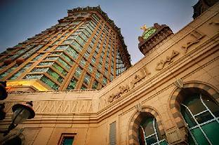Al Marwa Rayhaan Hotel by Rotana