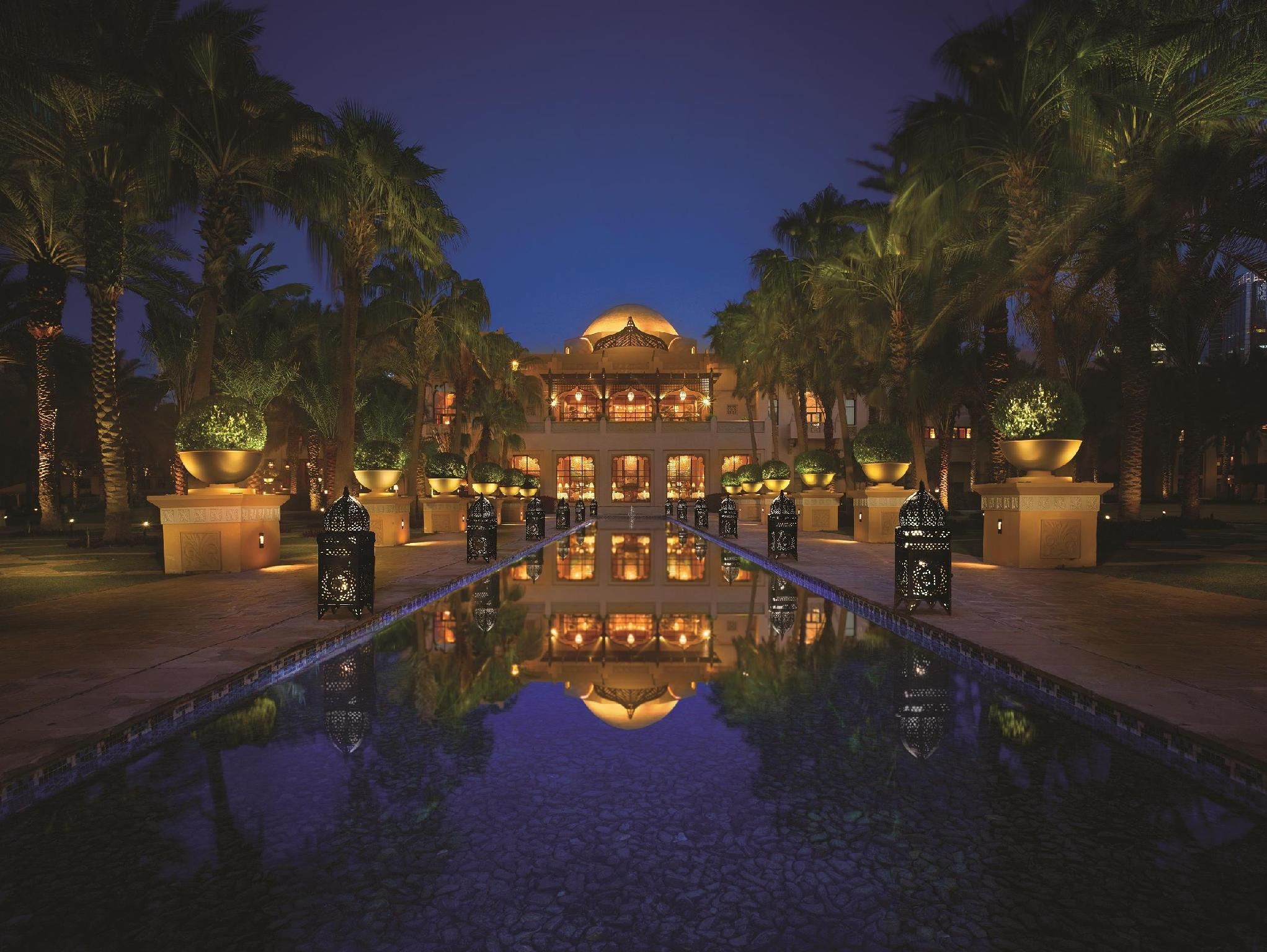 OneandOnly Royal Mirage