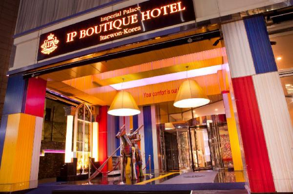 Imperial Palace Boutique Hotel Seoul