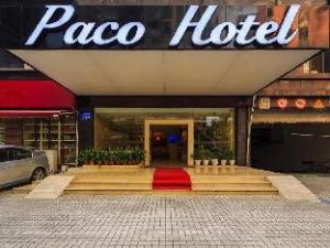 パコ ビジネス ホテル ロンコウキ (Paco Business Hotel (Longkou Xi))