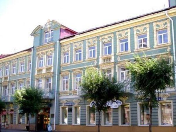 Bristol Zhiguly Hotel Samara