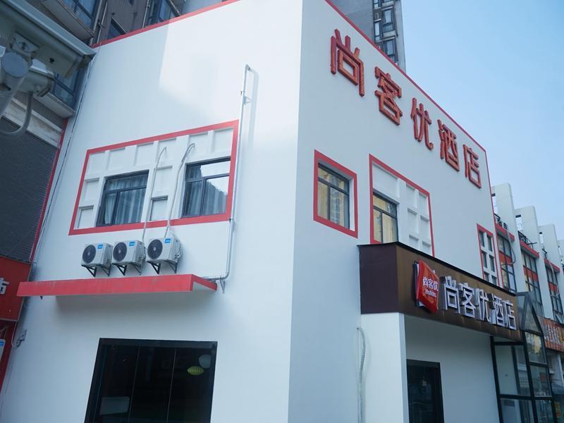 Thank Inn Hotel Hubei Wuhan Hanyang Guobo Avenue