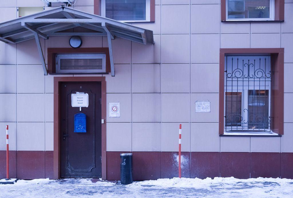 Moscow Friends Hostel