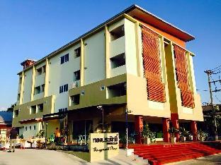 Tongprasit Place ทองประสิทธิ์ เพลส