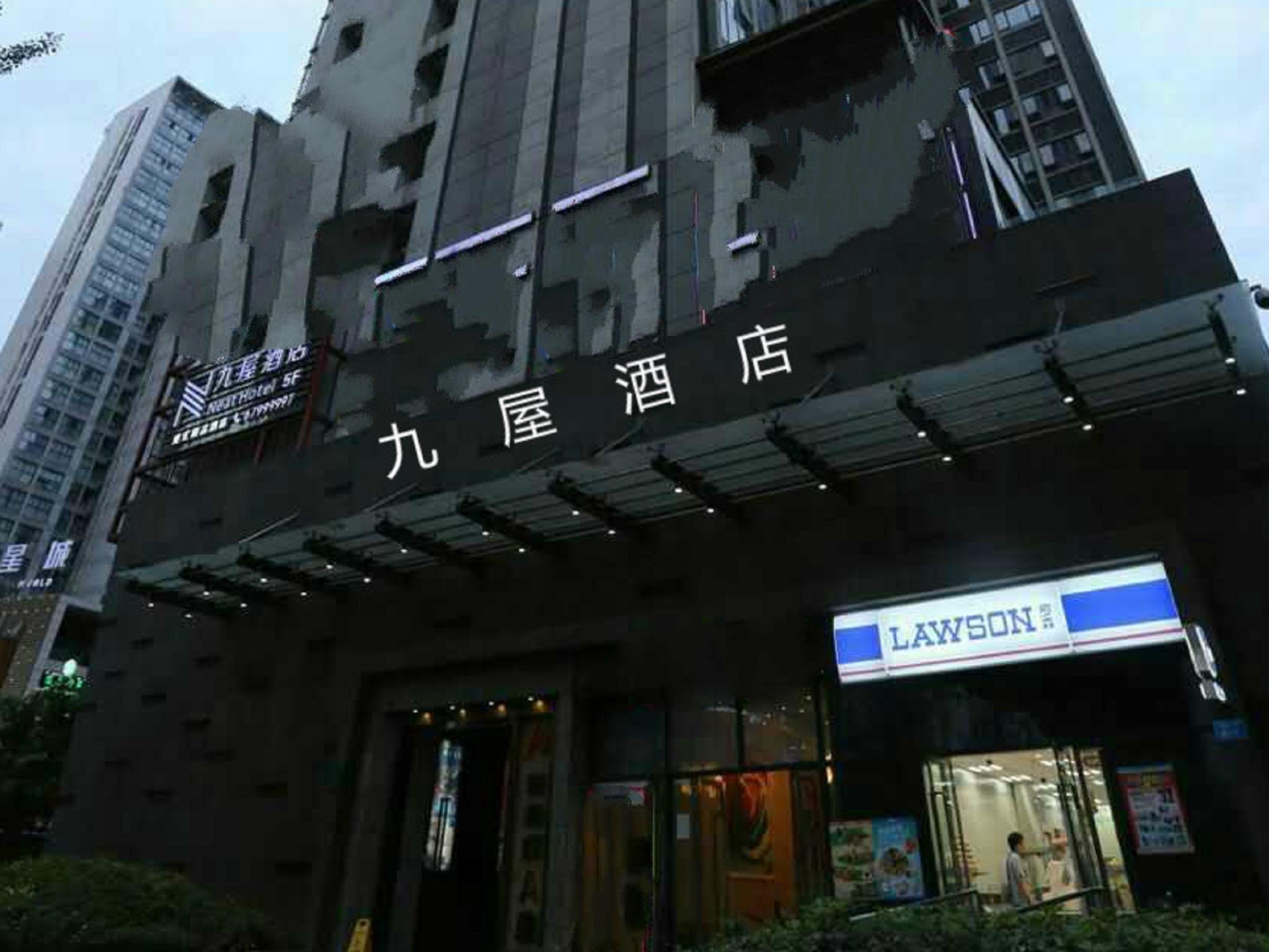 Jiuwu Hotel Chongqing
