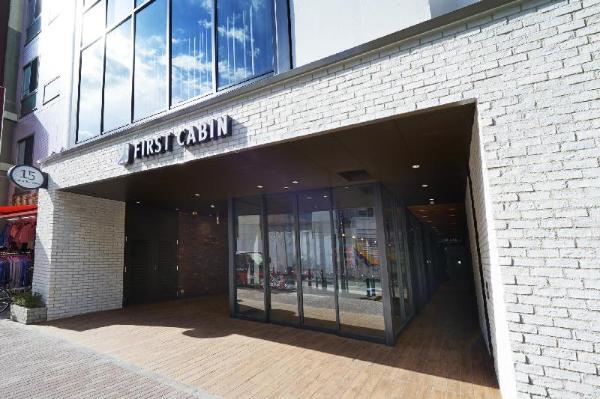 First Cabin Nihonbashi Yokoyamacho Tokyo