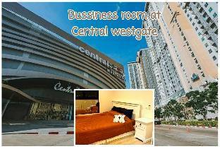 [バンヤイ]アパートメント(26m2)| 1ベッドルーム/1バスルーム business room at central westgate bangyai
