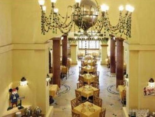 The Three Corners Rihana inn Hurghada