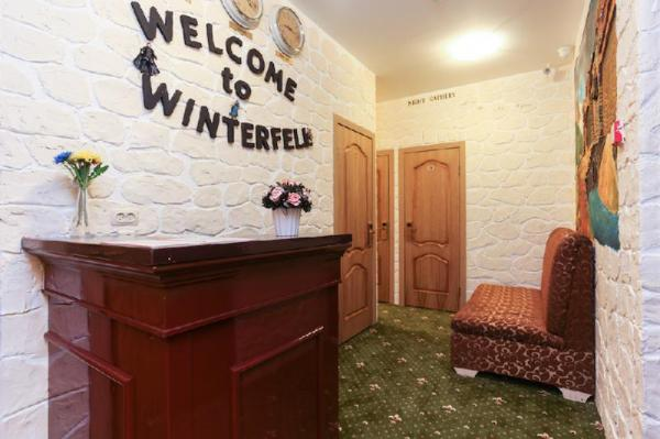 Hotel Winterfell on Taganskaya Square Moscow
