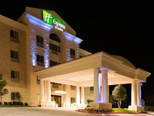 Фото отеля Holiday Inn Express Hotel and Suites Borger