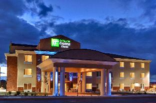 Фото отеля Holiday Inn Express Hotel & Suites Albuquerque Airport