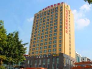 Vienna Hotel - Guangzhou South Railway Station Branch