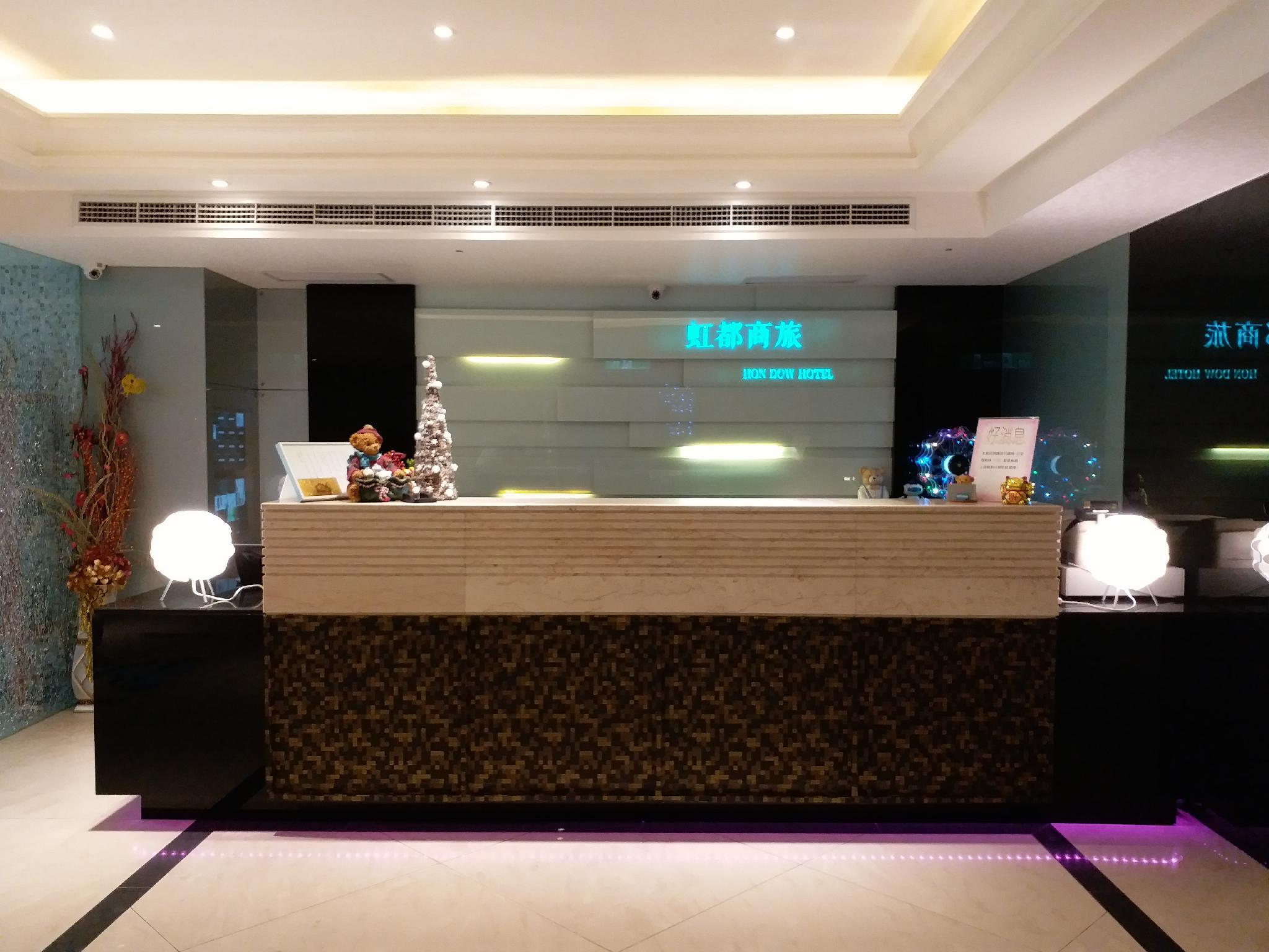 Hon Dow Hotel