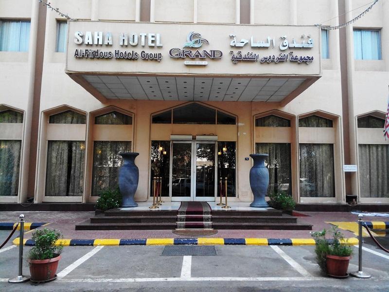 Grand Al Saha Hotel