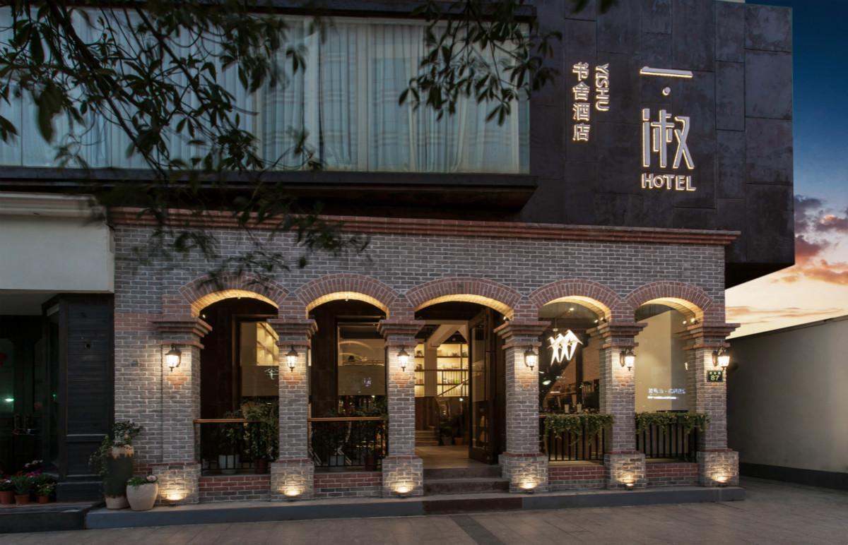 Hangzhou Yishu Shushe Hotel