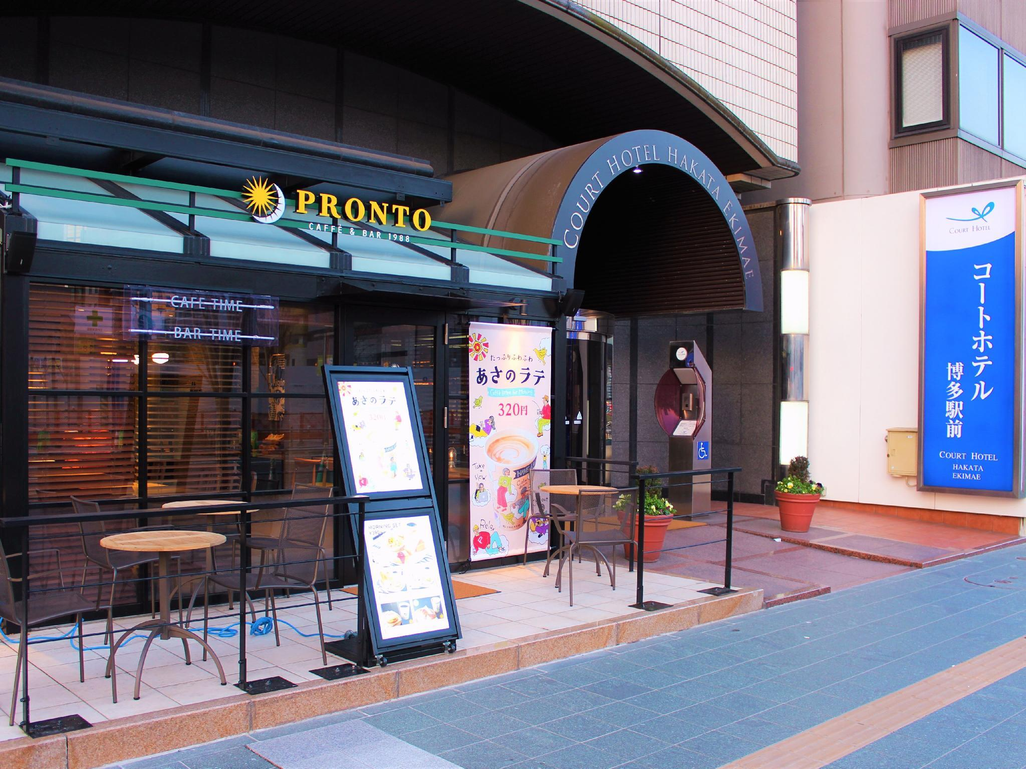 Court Hotel Hakataekimae