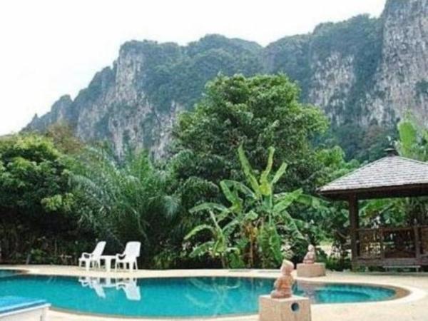 Aonang Mountain Paradise Resort Krabi