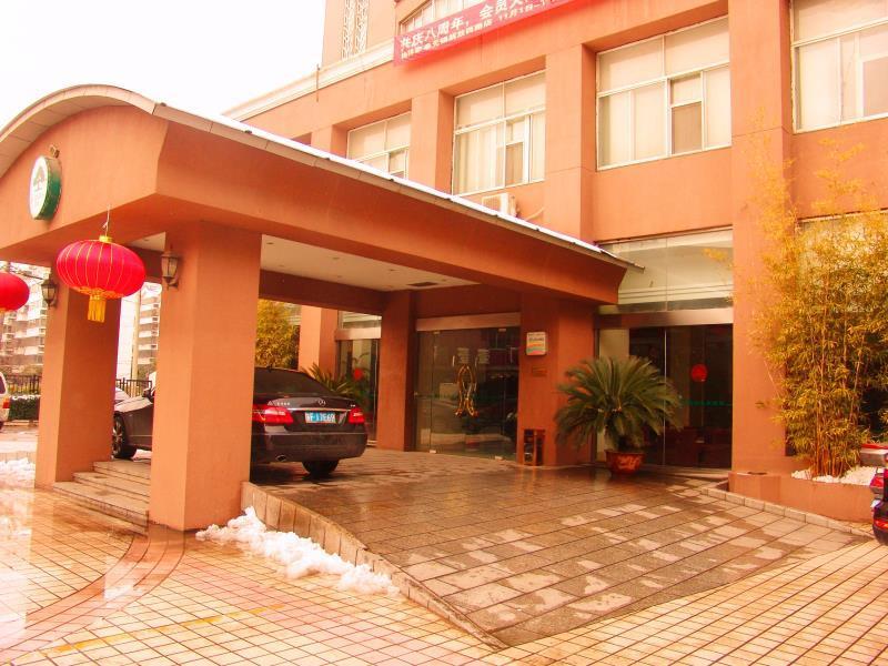 Green Tree Inn Wuxi Jiefang West Road Hotel