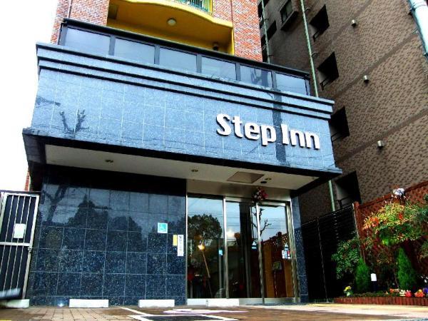 Step Inn Shin-Osaka Higashiguchi Osaka