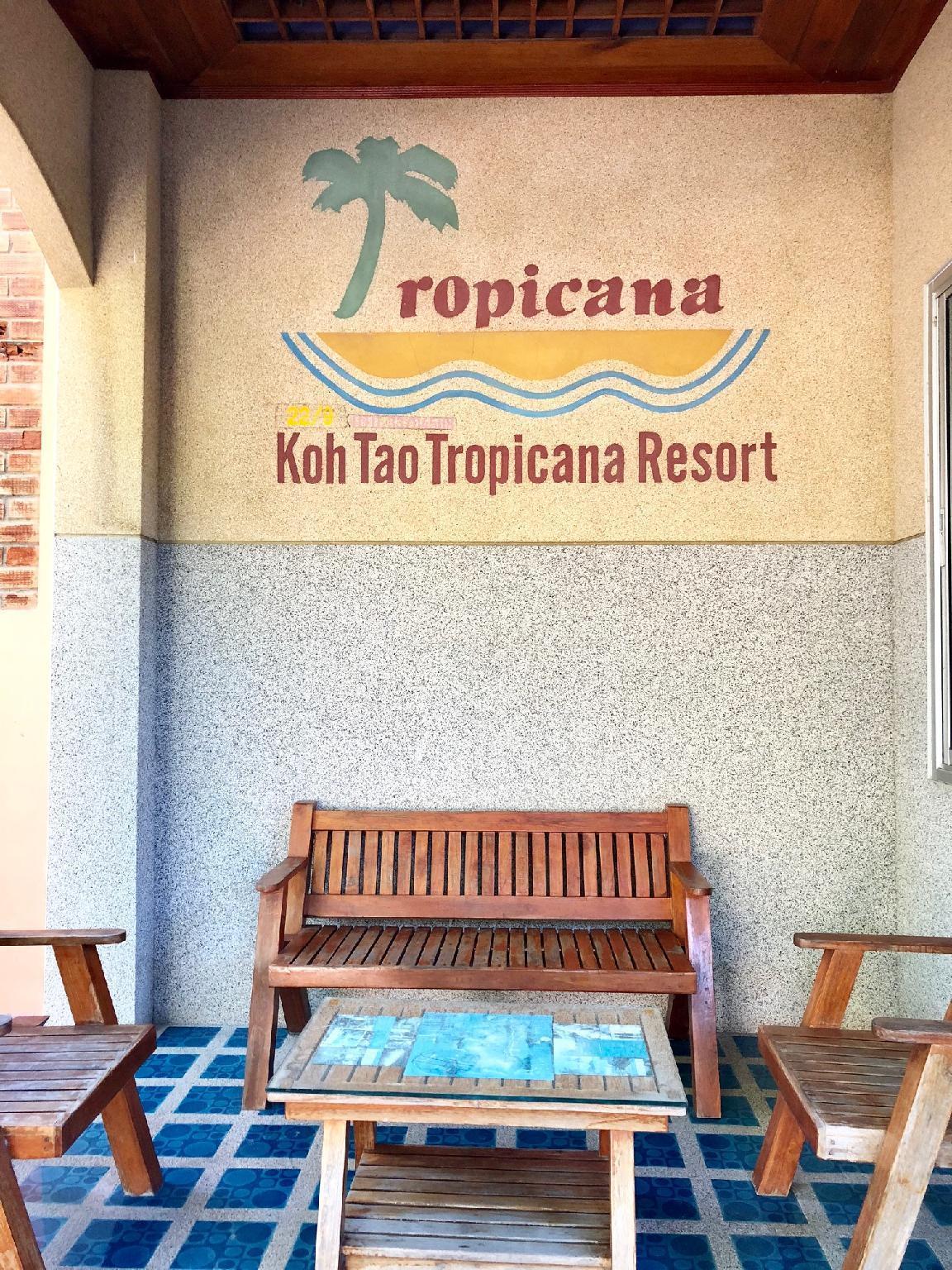 Koh Tao Tropicana Resort