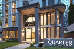 The Quarter Ploenchit by UHG The Quarter Ploenchit by UHG
