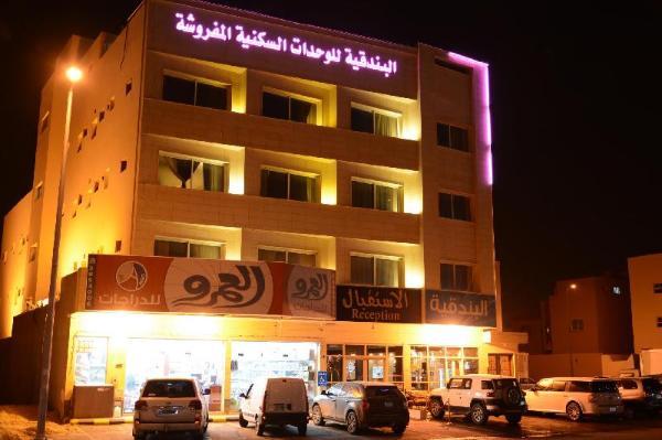 Al Bondokya Hotel Suites Buraydah