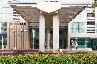 トップ ビュー ホテル Top View Hotel