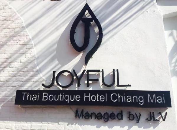 Joyful Thai Boutique Hotel Chiang Mai Chiang Mai