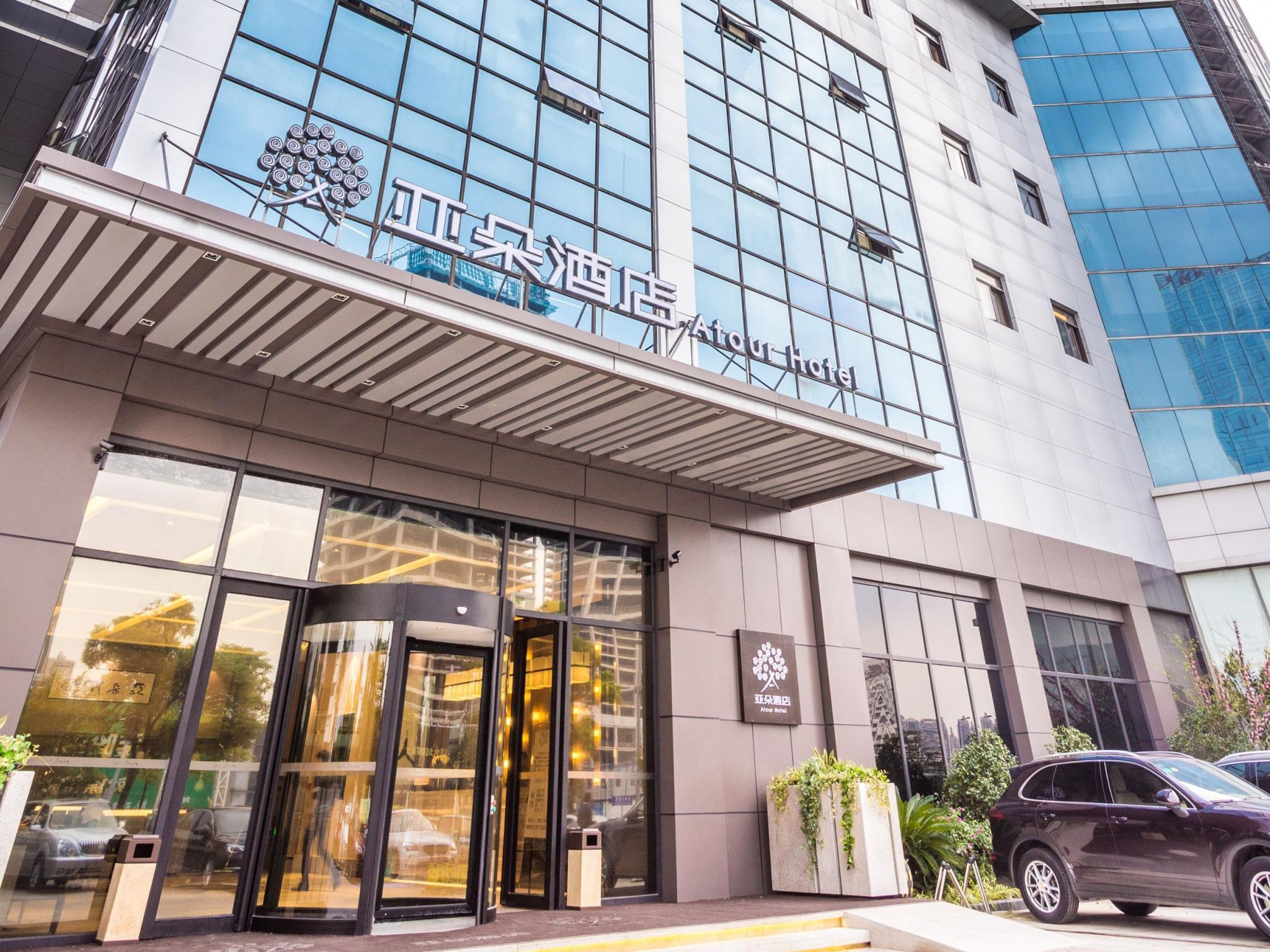 Atour Suzhou Jinji Lake East Hotel