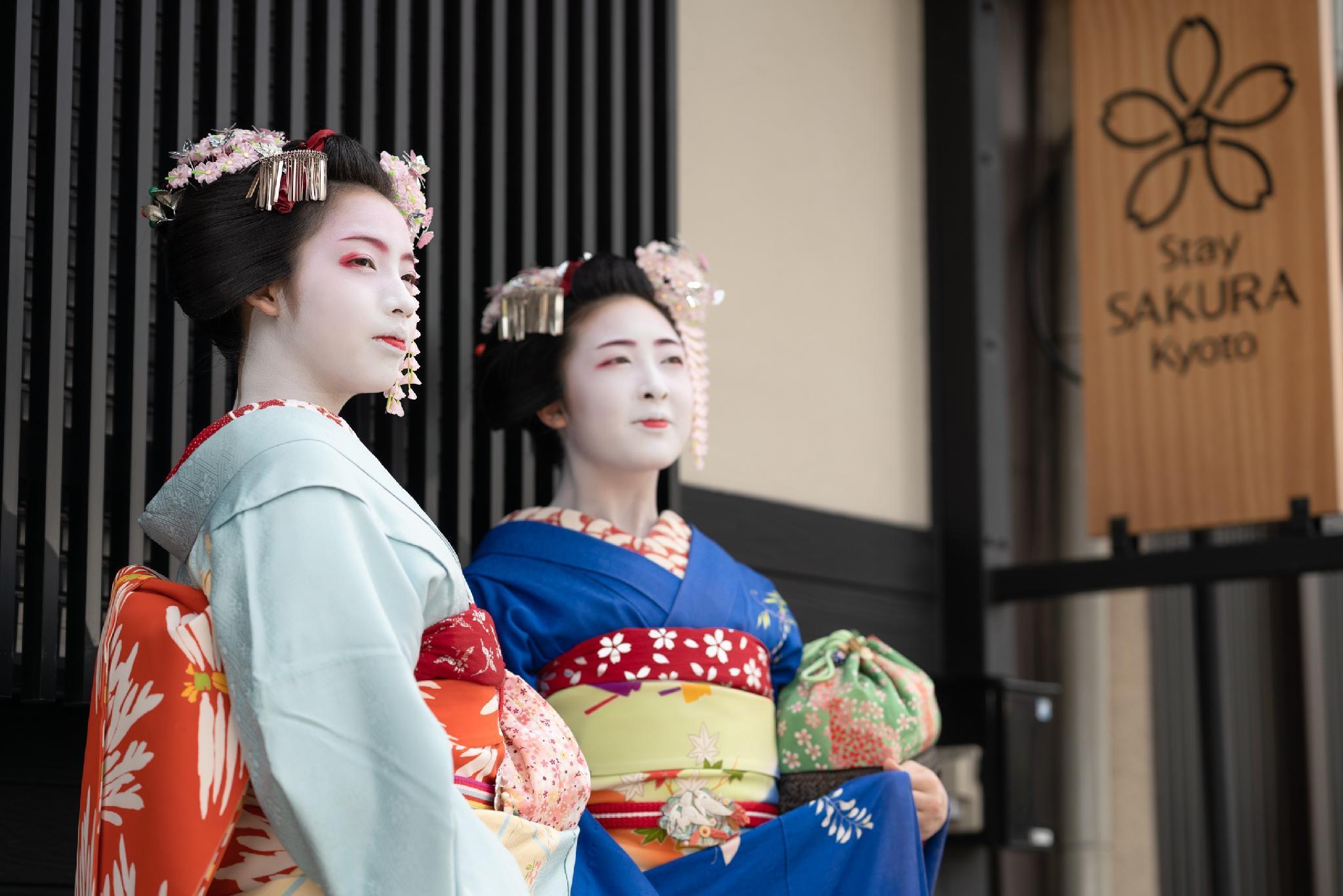 Kyoto Stay SAKURA To Ji South II