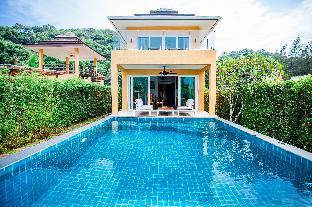 Koh Chang Private Pool Villa Koh Chang Private Pool Villa