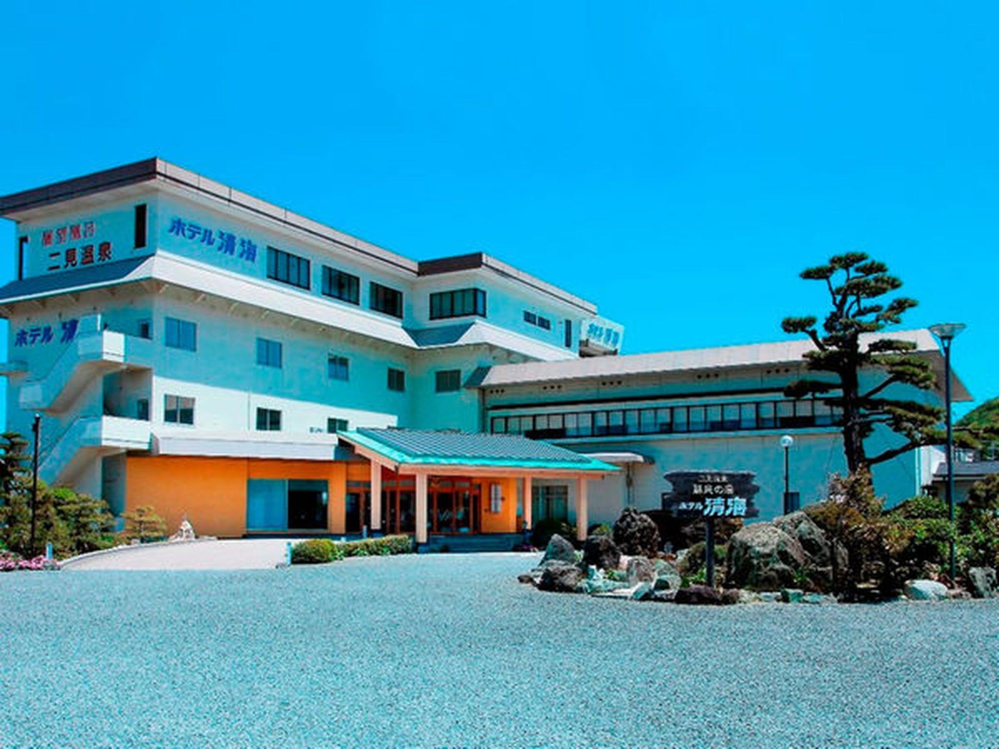 Futami Onsen Hotel Seikai