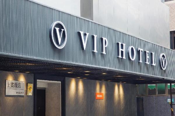 VIP Hotel Taipei