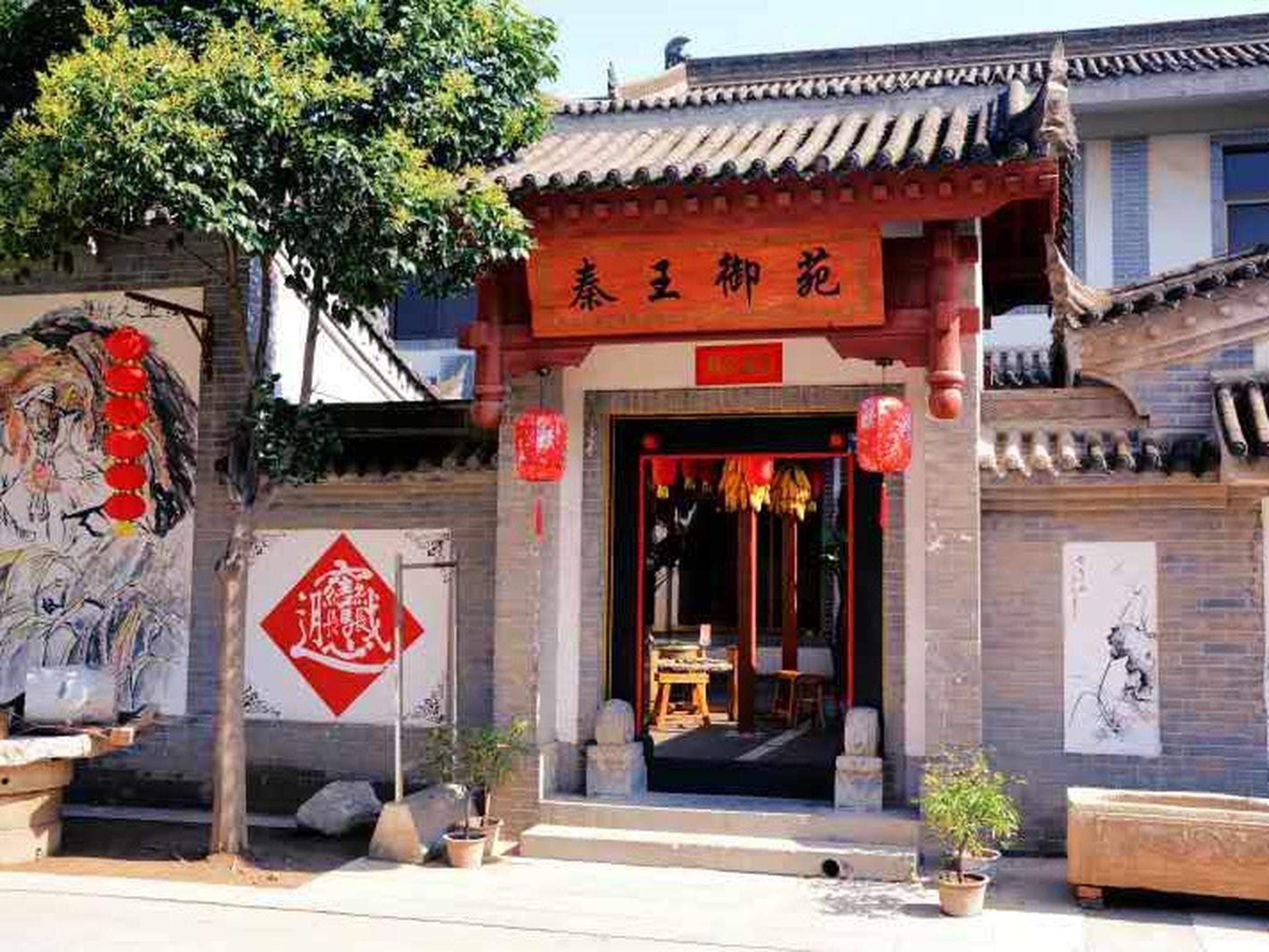 Xian Lintong Emperor Qin Imperial Garden Hotel