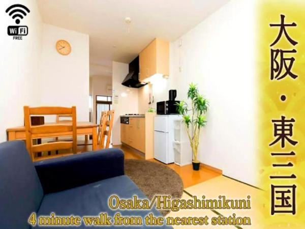 EX 2 Bedroom House near Shinosaka Osaka