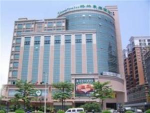 GreenTree Inn GuangDong DongGuan HouJie Business Hotel