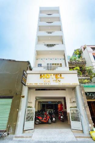 Kim Yen Hotel - Tan Dinh