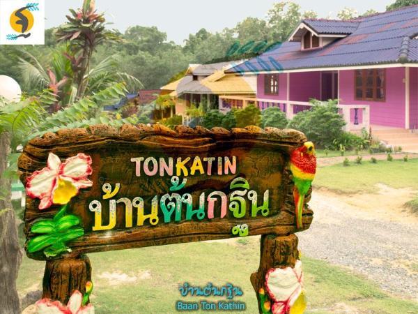 Baan Ton-Khathin Koh Kood